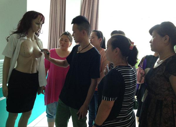 massage china breast