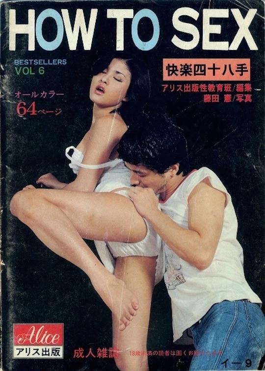japan nude magazine