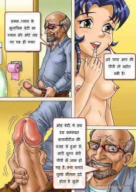 hindi punjabi stories in or sex